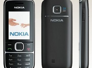 hey one new nokia 2700 is for sell