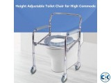 Height Adjustable Folding Toilet Chair for High Commode .