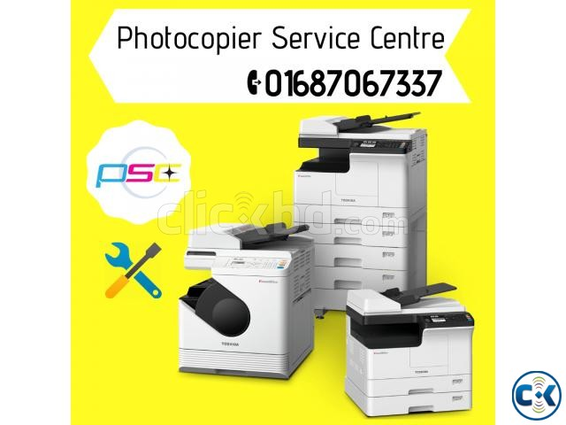 Photocopier Repair Service Centre in Dhaka 01687067337 | ClickBD large image 0