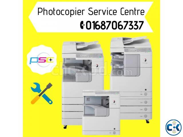 Photocopier Repair Service Centre in Dhaka 01687067337 | ClickBD large image 1