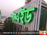 LED Sign Acrylic Top Letter Acrylic Channel Letters Sign LED