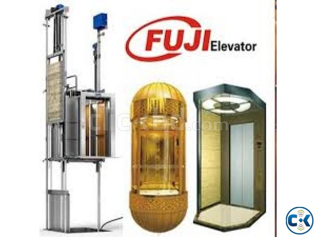 Fuji Lift Elevator Price in bangladesh Ready stock  | ClickBD large image 1