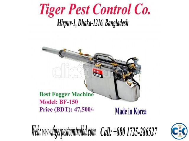 Best Fogger BF 150 Made in Korea Tiger Pest Control Co. | ClickBD large image 0