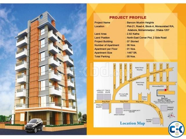 Flat for Sale Mohammadpur | ClickBD large image 0