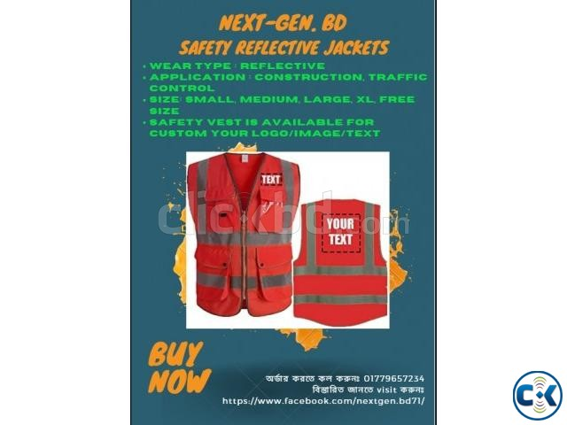 High Reflective Visibility Safety Vest Custom Your Logo  | ClickBD large image 0