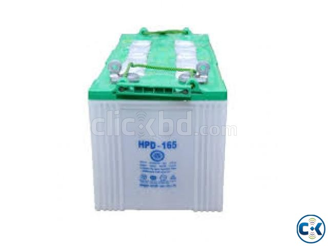 130 HPD Hamko Battery | ClickBD large image 0