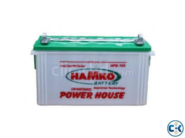 130 HPD Hamko Battery | ClickBD large image 1