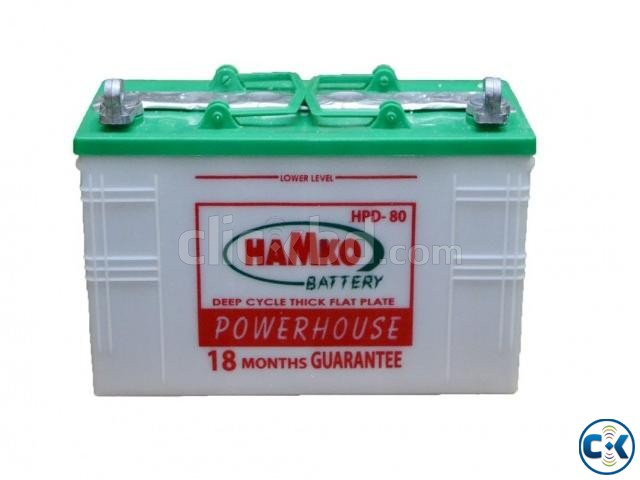 130 HPD Hamko Battery | ClickBD large image 3