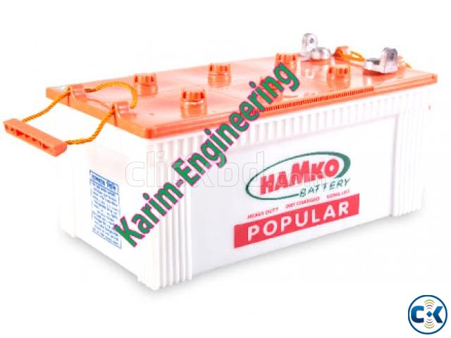 Hamko Battery 165HPD | ClickBD large image 0