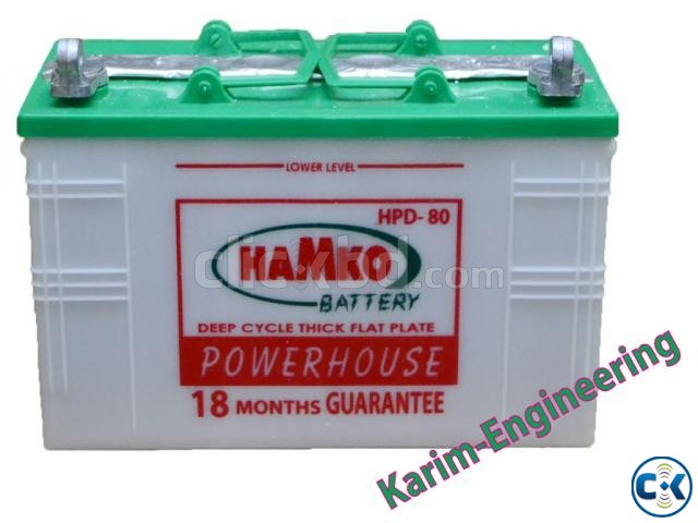 Hamko Battery 165HPD | ClickBD large image 2