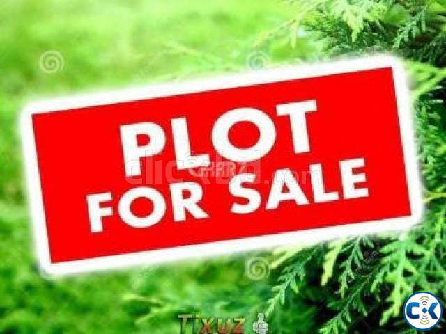 Land for Sale in Khulna | ClickBD large image 1