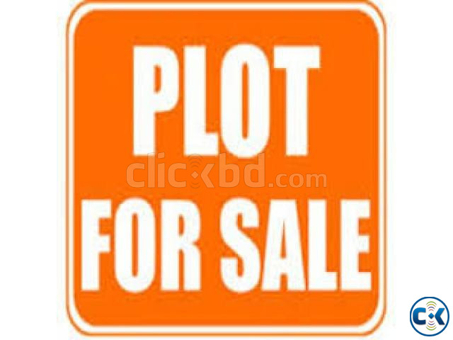 Plot for Sale in Khulna City | ClickBD large image 0