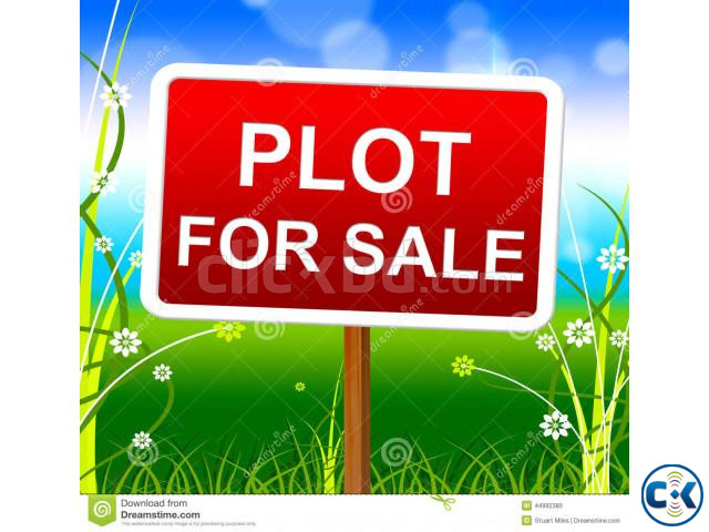 Plot for Sale in Khulna City | ClickBD large image 1