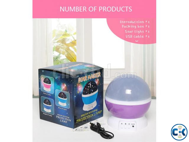 Sky LED Night Light Projector | ClickBD large image 3