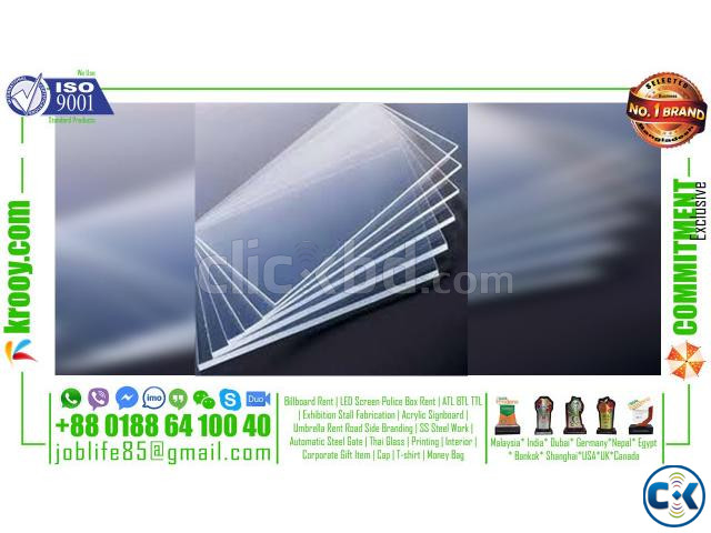2mm plastic sheet 10mm acrylic sheet perspex panels | ClickBD large image 0