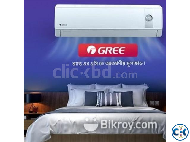 GREE 60 Energy Saving 1.5 TON GSH-18LMV AC With Inverter | ClickBD large image 0