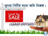 Plot for Sale in Khulna City Land Sale in Khulna