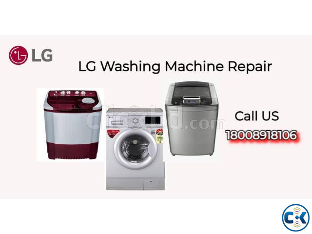 LG washing machine service centre near me in Hyderabad | ClickBD large image 0