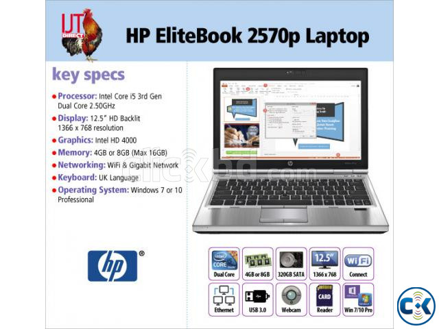 USED HP EliteBook 2570P INTEL CORE i5 3RD GEN LAPTOP | ClickBD large image 0