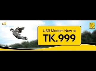 Banglalion Prepaid internet Modem Only 1400 TK
