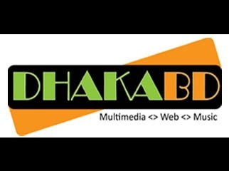 DHAKABD Music School... See Inside......