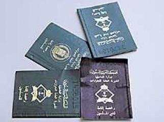 Saudi Visa Wanted