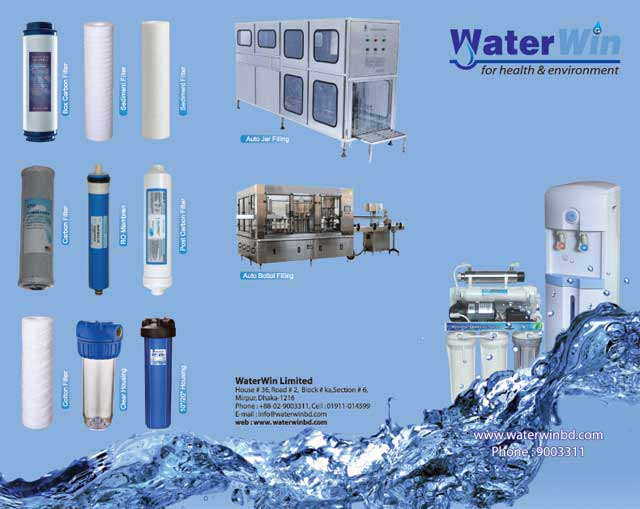RO Water Purifier | ClickBD large image 0