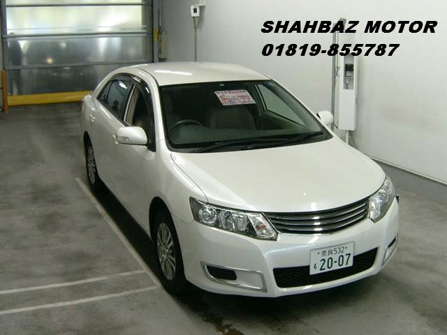 TOYOTA ALLION MODEL 2007 G PAKAGE HID PEARL | ClickBD large image 0