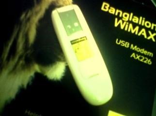 Banglalion Usb modem prepaid