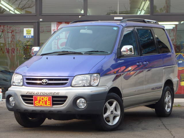 Toyota Pay By Phone >> Noah field tourer   ClickBD