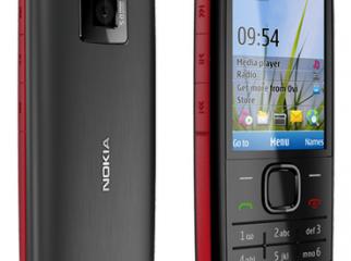 Nokia x2 for sale 8 month warrenty