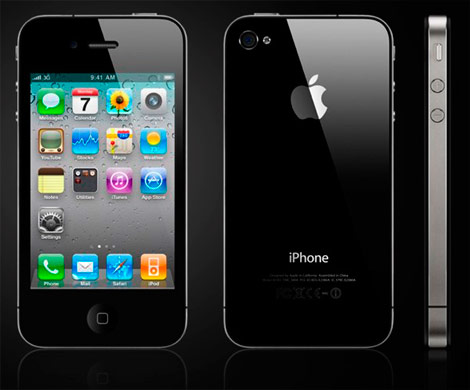 Iphone 4 Black Used 6 months used iPhone 4...