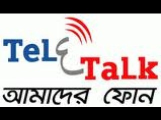 Exclusive Teletalk Number 01511777555 for sell.