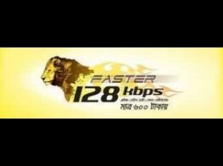 WANT2BUY Banglalion Privious 128kbps package
