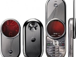 Motorola Aura luxury phone FIRST TIME IN CLICKBD