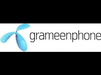 A DIJUICE GRAMEEN PHONE SIM CARD | ClickBD large image 0