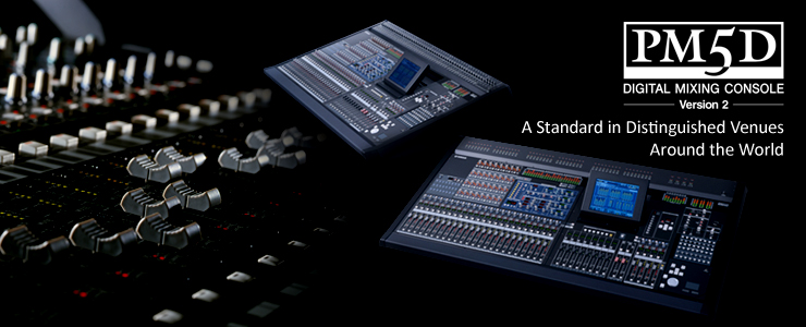 YAMAHA PM5D Version 2 Live Sound Console Digital | ClickBD large image 0
