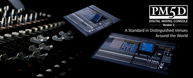 YAMAHA PM5D Version 2 Live Sound Console Digital | ClickBD large image 0