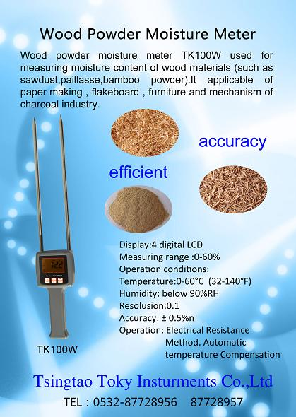 wood powder moisture meter TK100W | ClickBD large image 0
