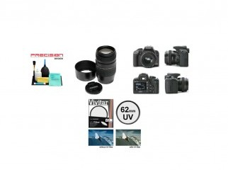 Canon 1000D Tamron 70-300mm f 4-5.6 Di LD Macro