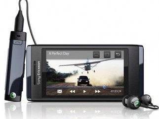 Sony Ericsson Aino lowest price in click bd