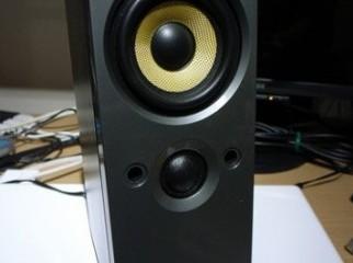 Creative Speaker - GIGAWORKS T 20