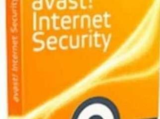 avast internet security till 5 12 12 01911396271