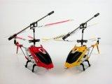 mini set copter z | ClickBD large image 0