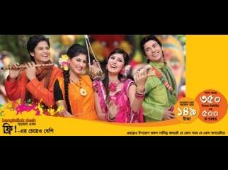 Banglalink VIP Sim Low Price INTACT