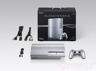PS3 Satin silver fresh