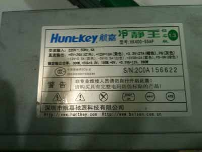 Genuine HuntKey 400WATT PSU With 6 Pin PCI E Power | ClickBD large image 0