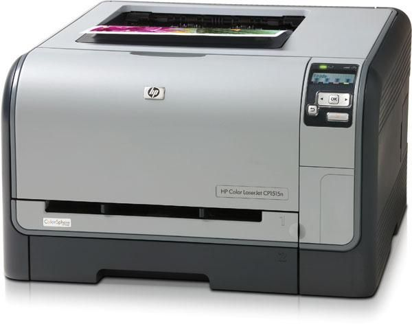 Hp CP1515n | ClickBD large image 0