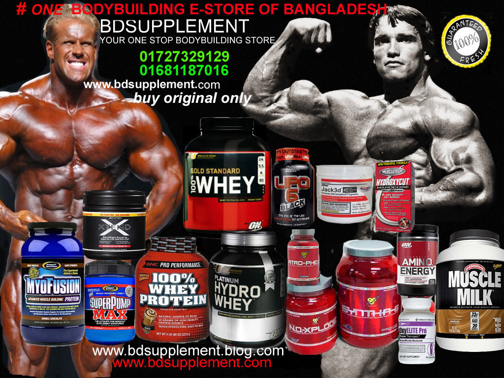 www.bdsupplement.com | ClickBD large image 0