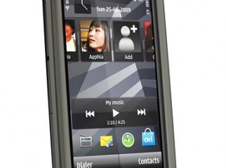 Nokia 5230 xpress music Brand New intake Box come from UK
